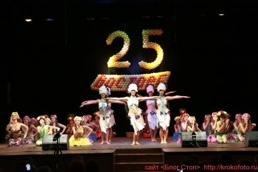 25 летие Восторгу 71