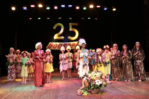 25 летие Восторгу 76