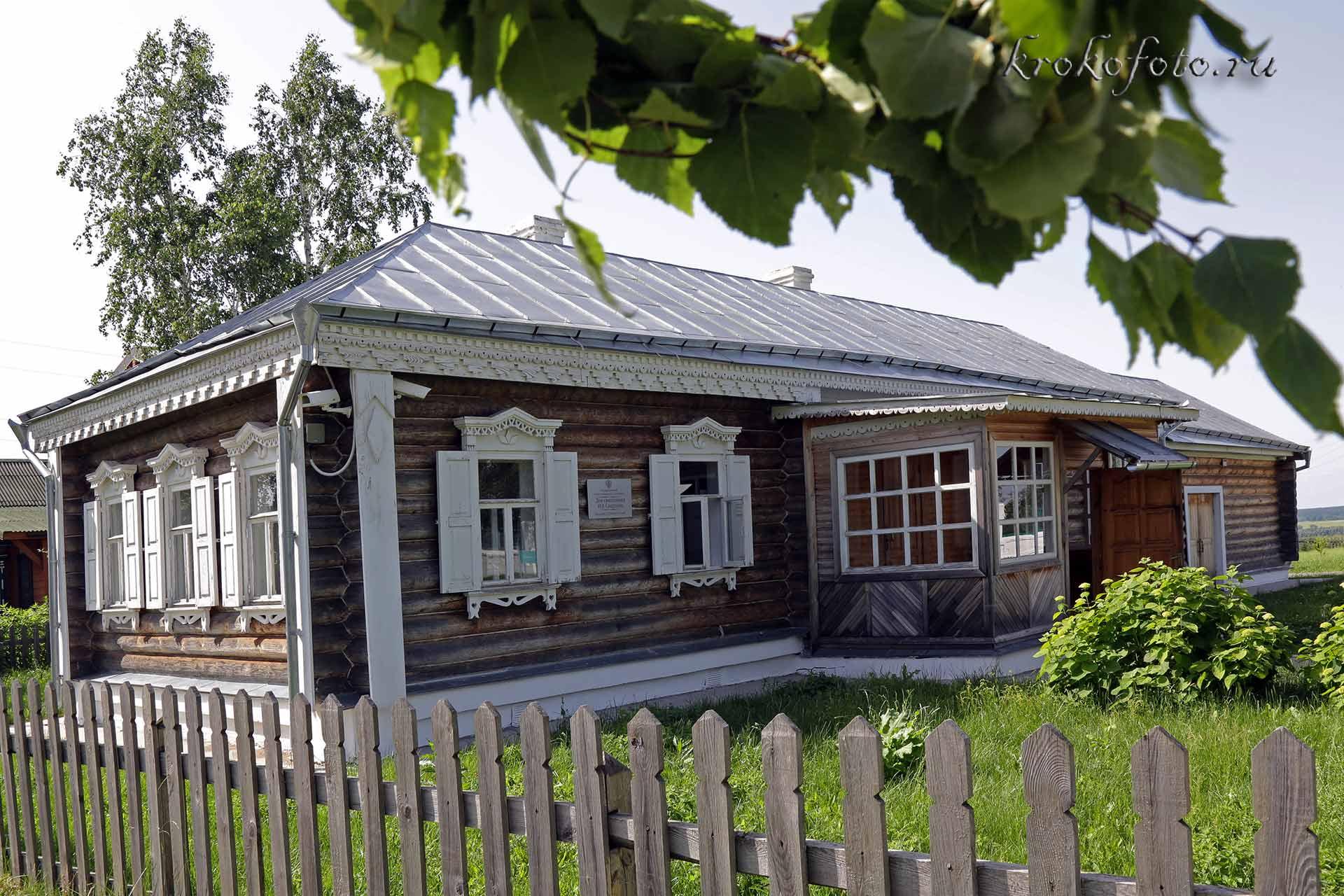 Дом священника И.Я. Смирнова