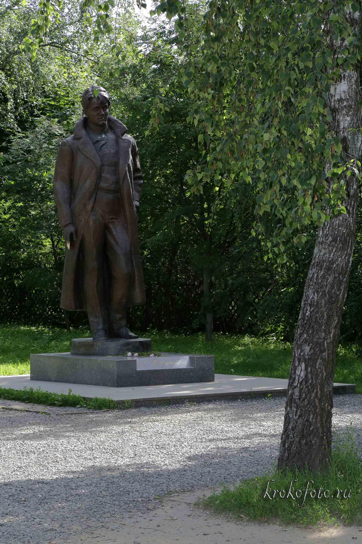 Музей- заповедник Константиново С.А. Есенина