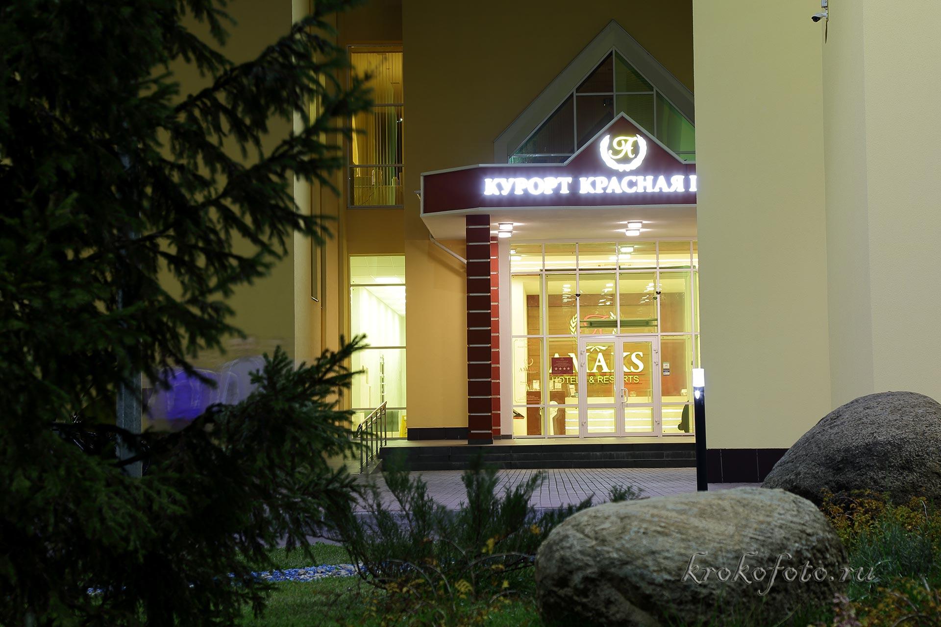 krasnaya-paxra-2