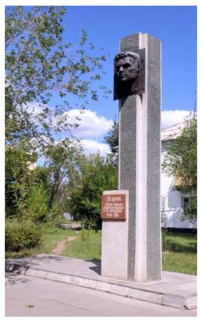 Царёв Степан Иванович
