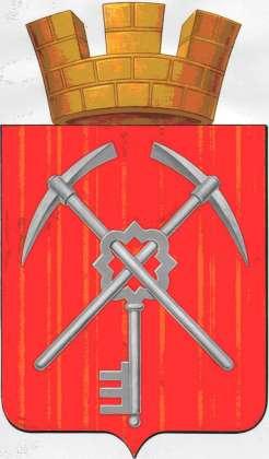 герб города Щёкино