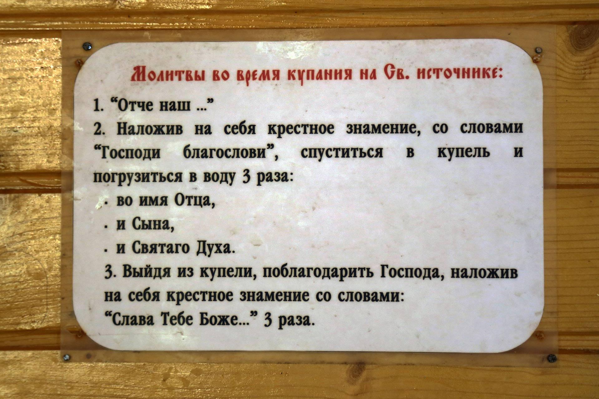 монастырь 44
