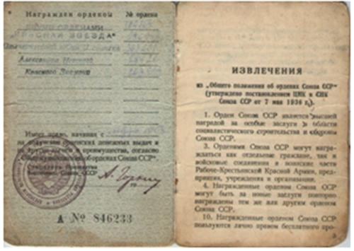Прокошин Владимир Дмитриевич