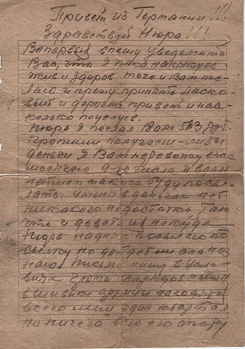 Пашков Никита Андреевич