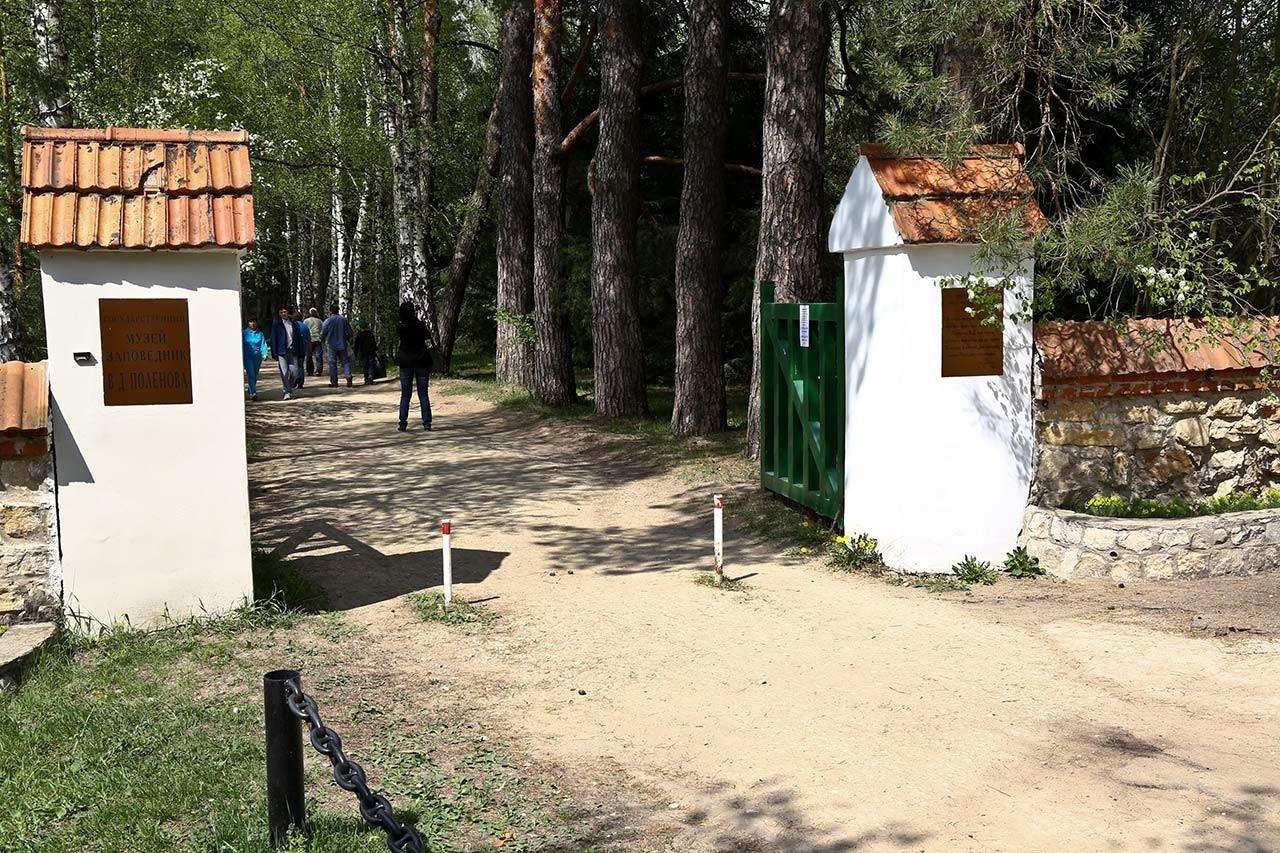 "Музей-усадьба ""Поленово"""