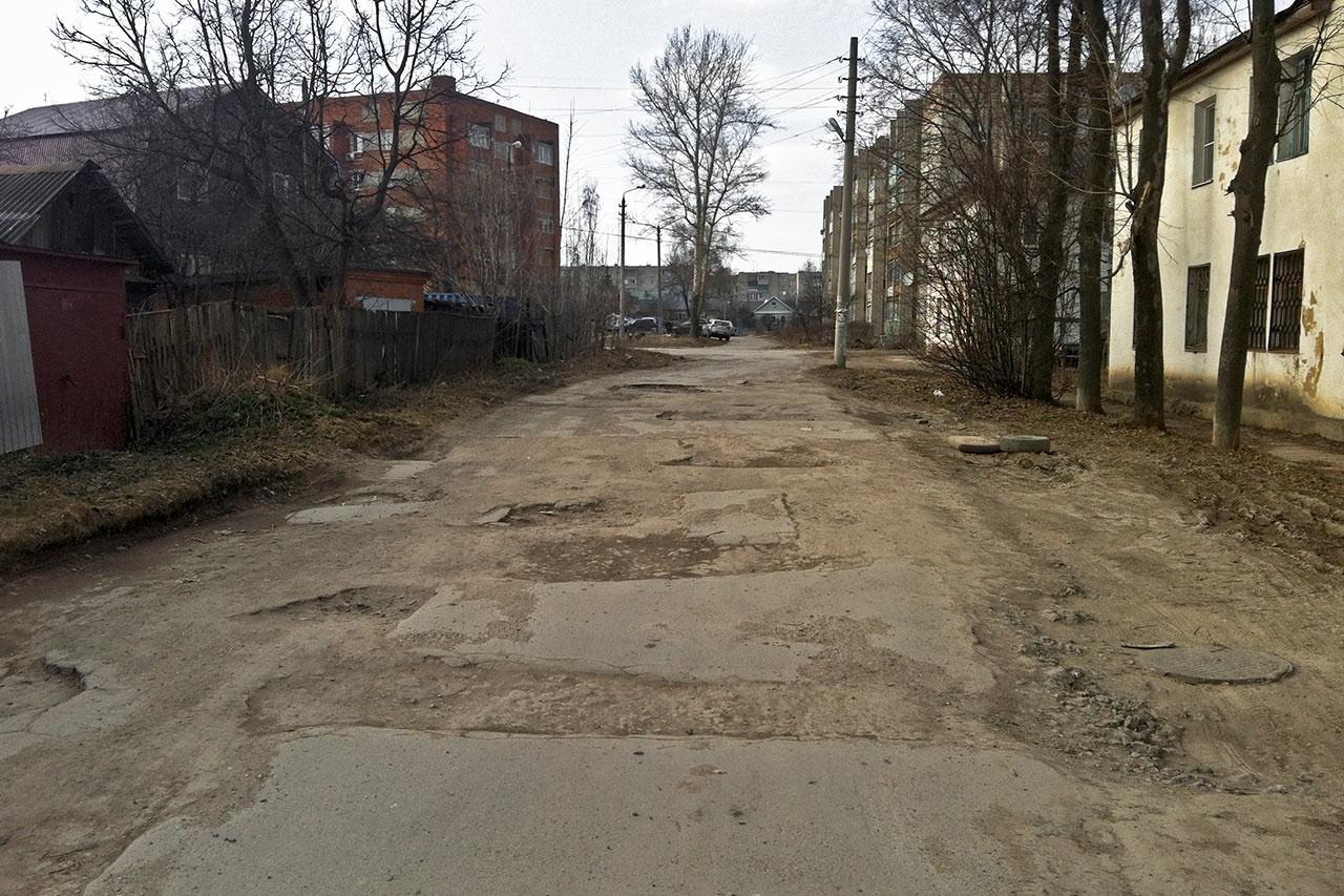 Дорога к дому вся разбита