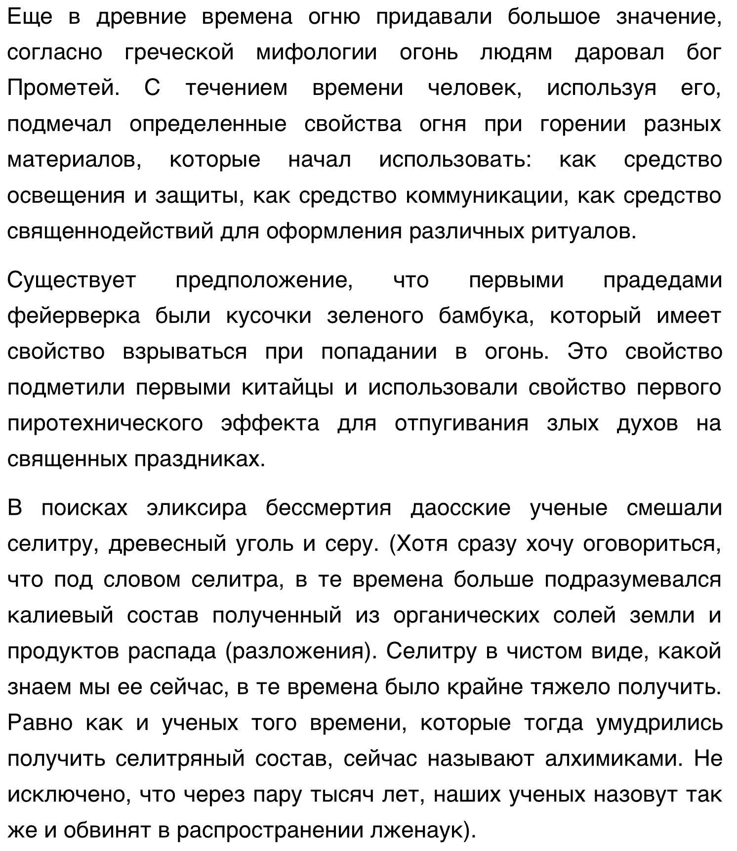 saliut-227